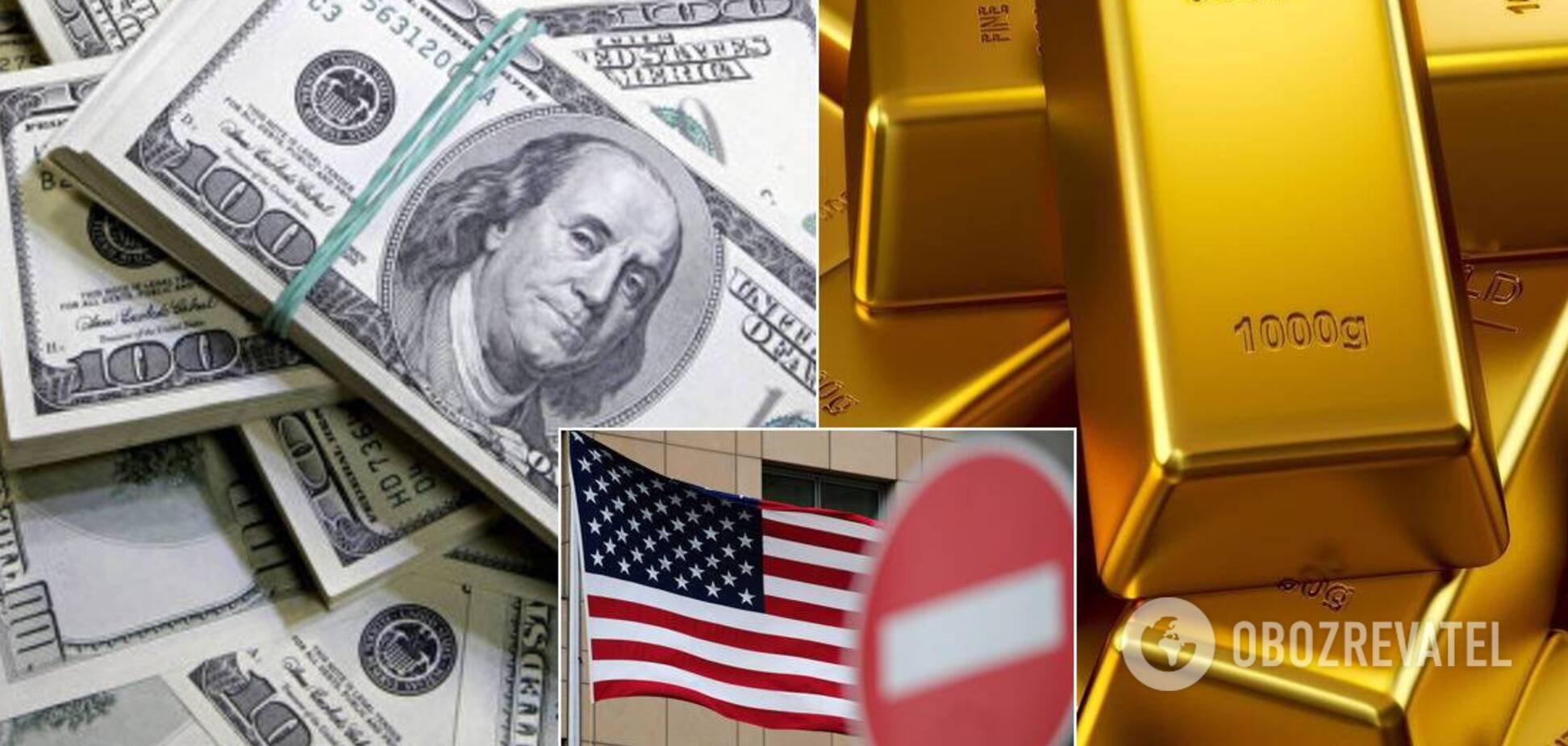 Долар США може втратити статус резервної валюти. Джерело: Колаж Обозревателя