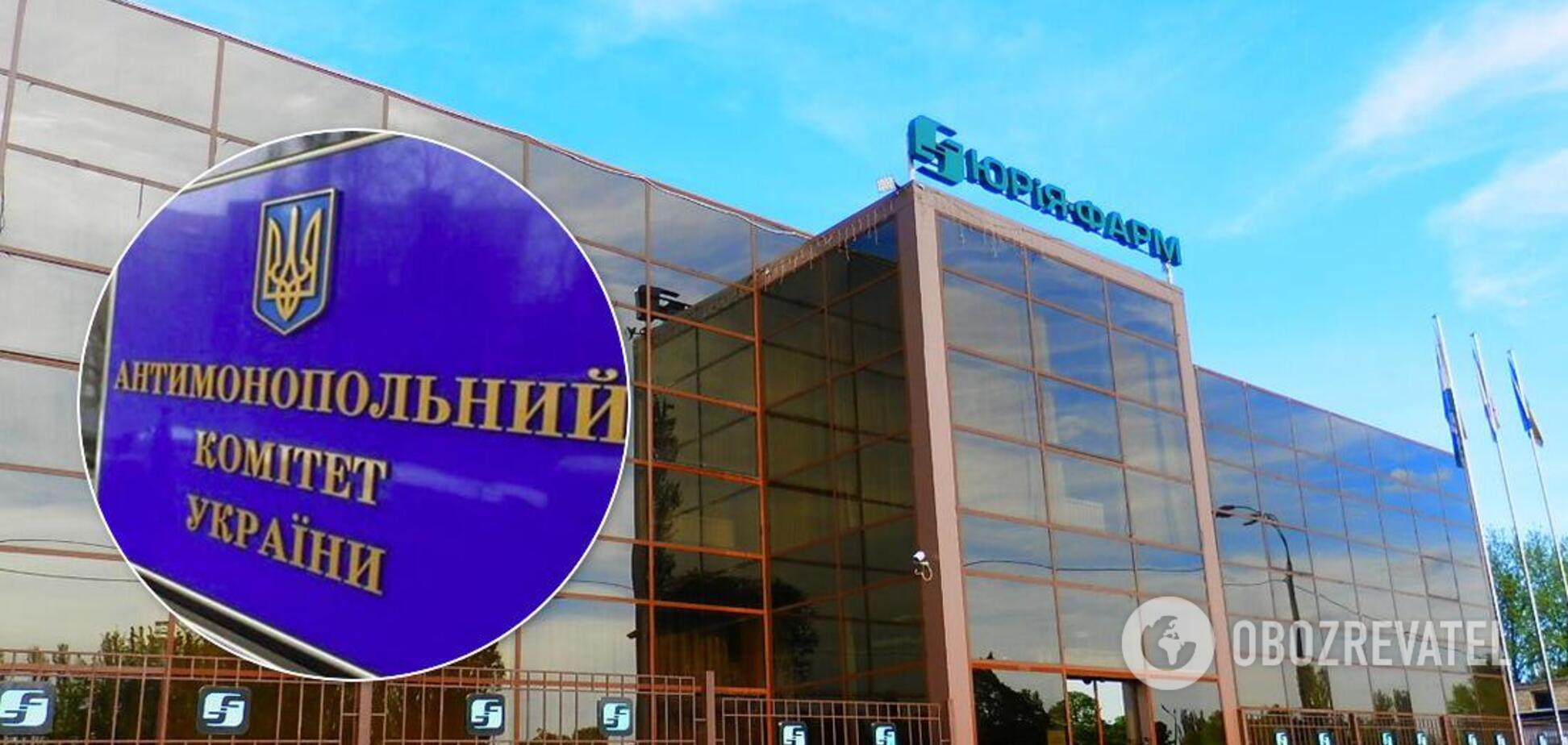 Компанию 'Юрия-Фарм' оштрафовали за рекламу лекарства от COVID-19