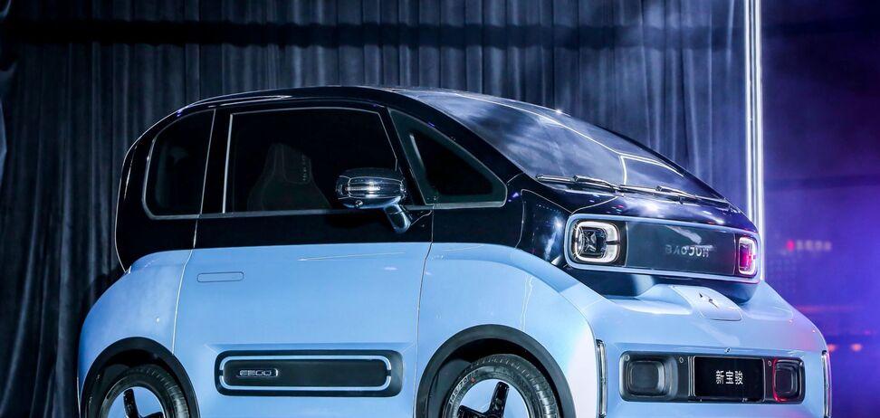 Нові електромобілі з Китаю: 300 км пробігу за 8000 євро
