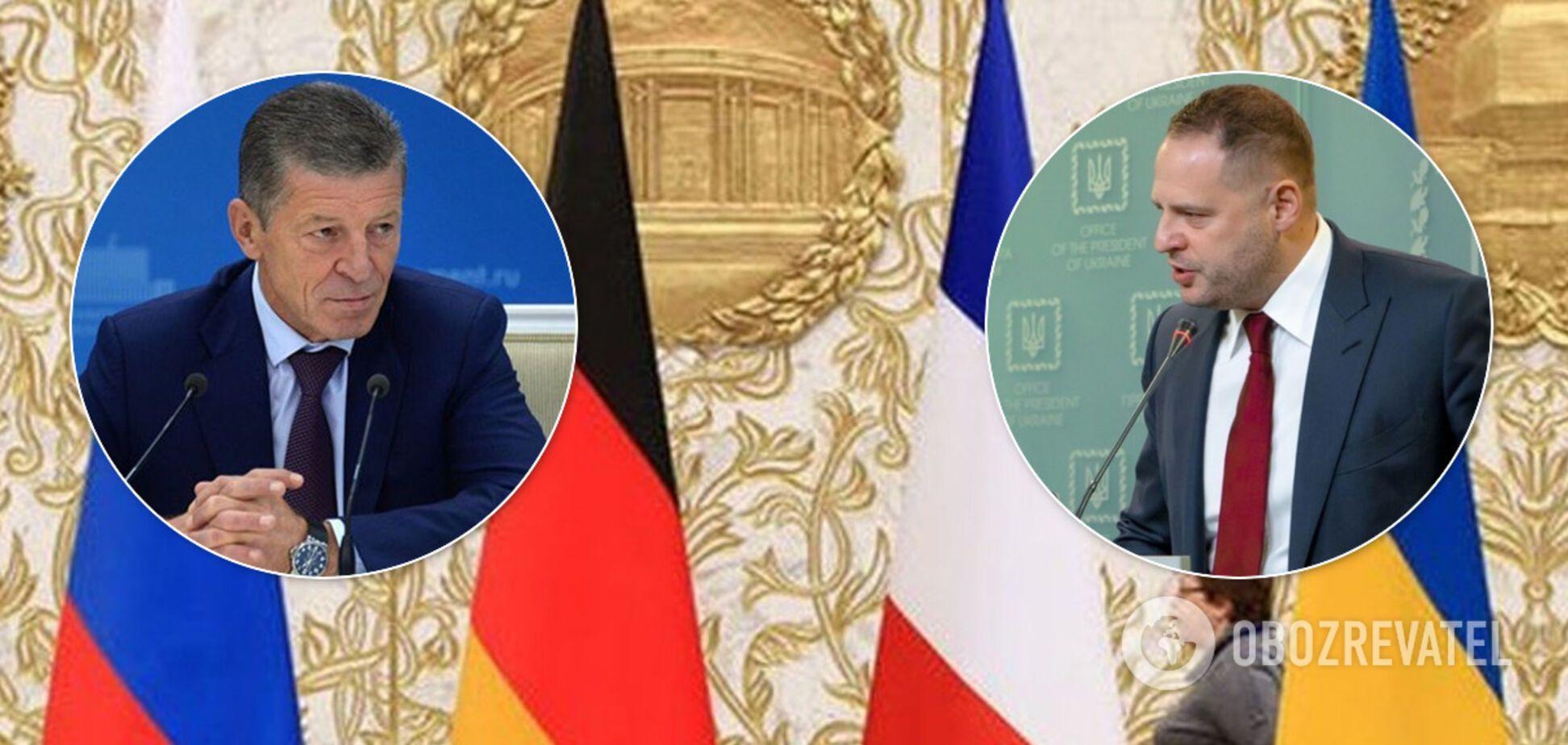 Дмитрий Козак и Андрей Ермак встретились в Берлине