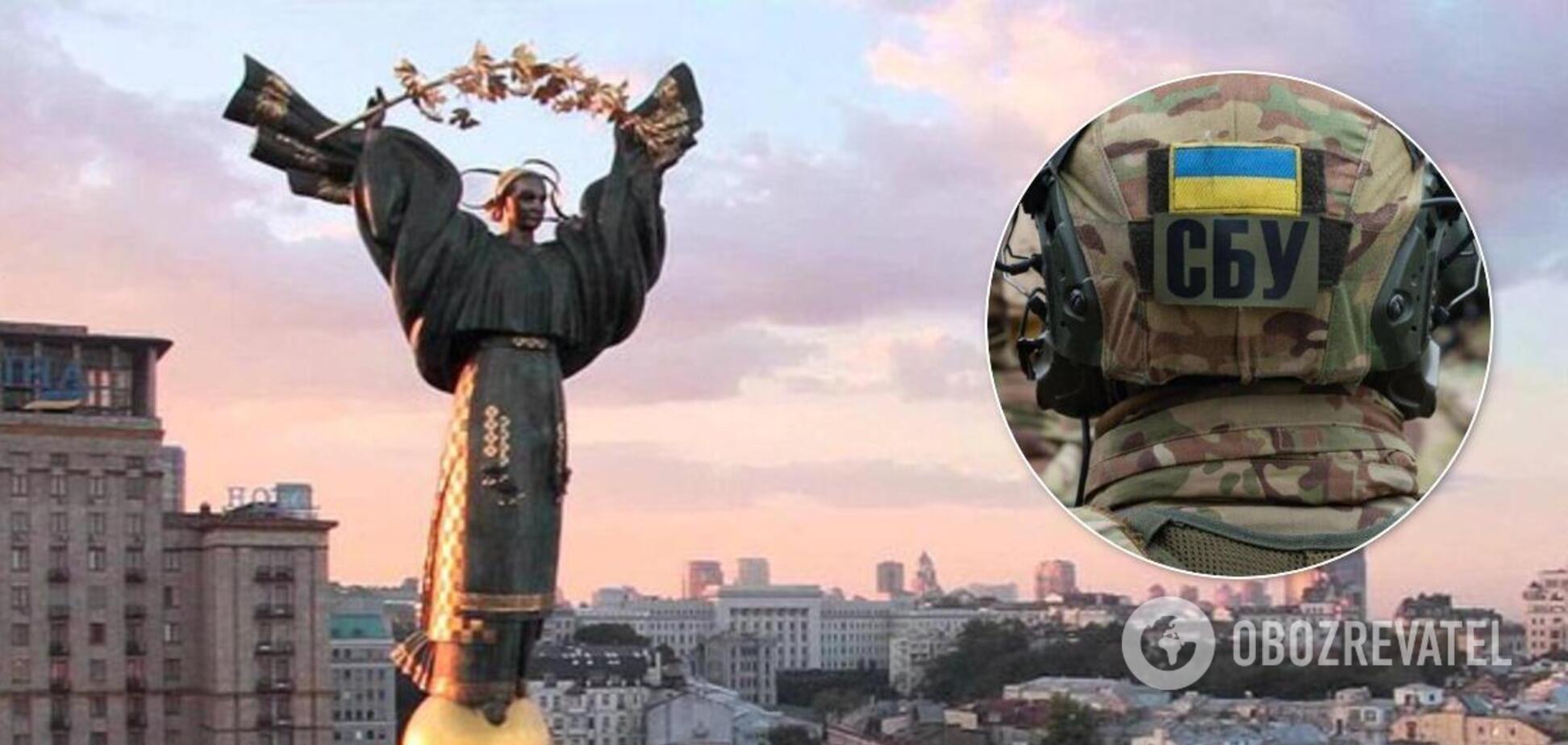 У Києві СБУ викрила проросійського інтернет-пропагандиста. Ілюстрація