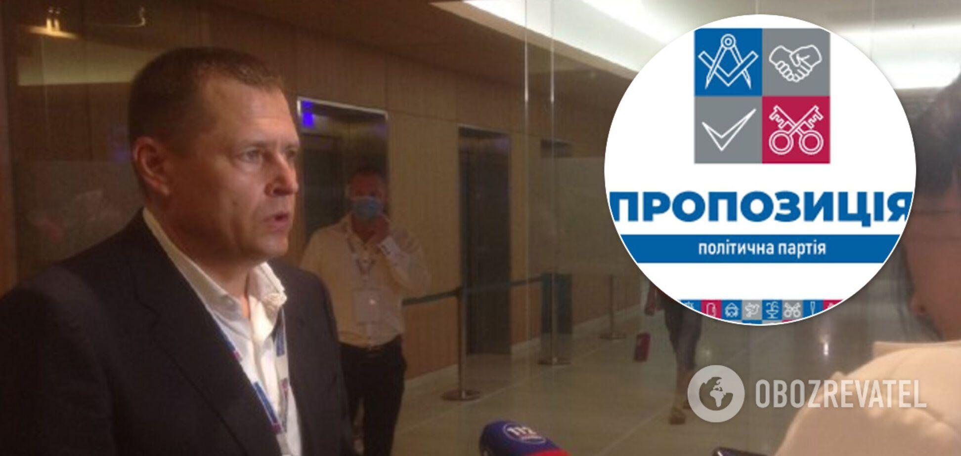 У Києві відбувся перший з'їзд партії 'Пропозиція': ексклюзивні деталі та фото