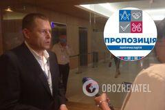 В Киеве прошел первый съезд партии 'Пропозиція': эксклюзивные детали и фото