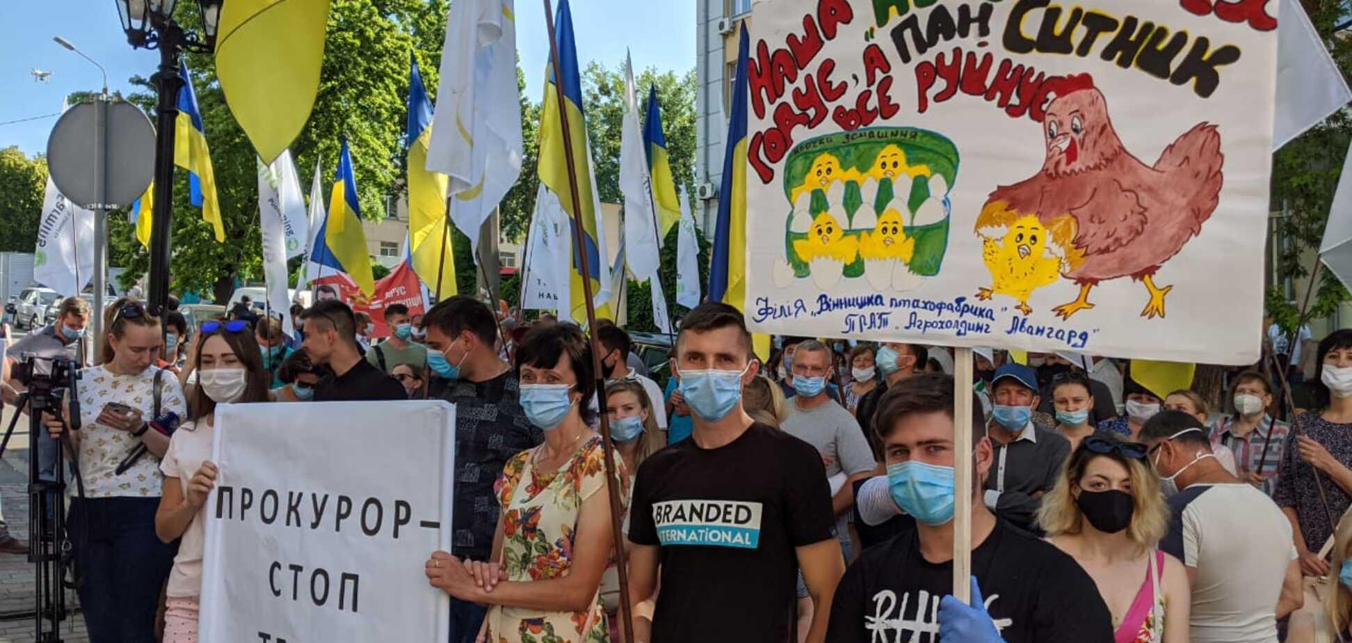 Активисты устроили пикет под САП с требованием остановить 'террор НАБУ'. Фото и видео