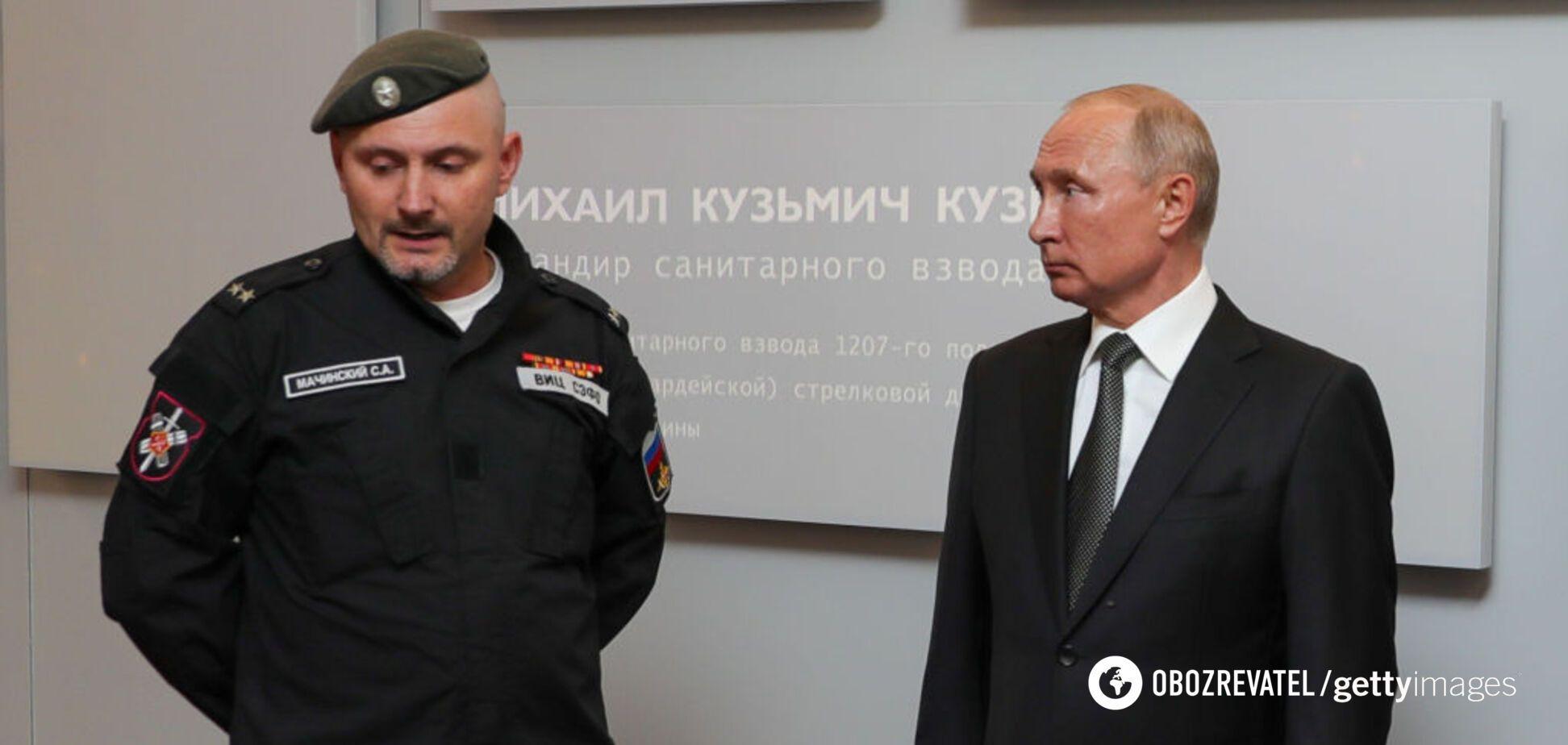 Армия России не с Путиным