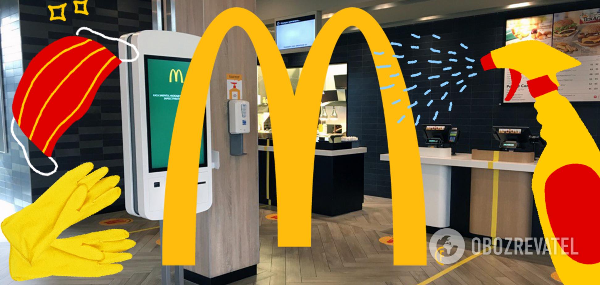 Дезинфекция и бесконтактные заказы: как МакДональдз подготовился к открытию залов ресторанов