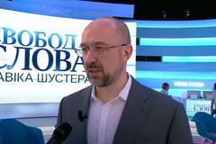 Денис Шмыгаль заявил, что у правительства с Нацбанком велась 'профессиональная дискуссия'