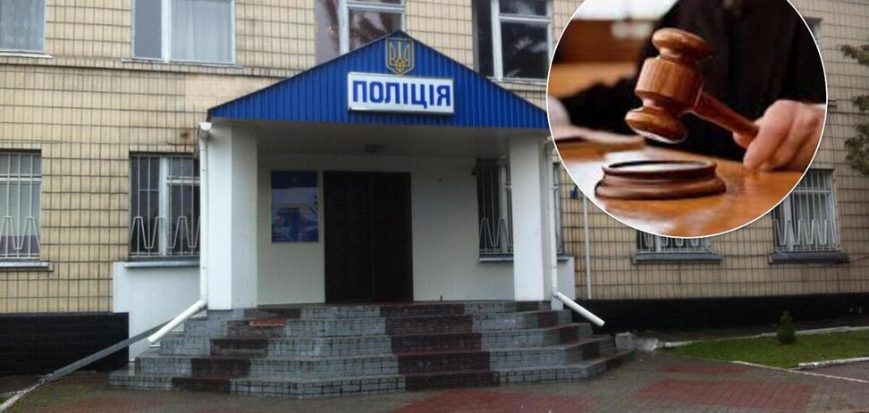 Изнасилование в Кагарлыке: суд избрал меру пресечения двум полицейским