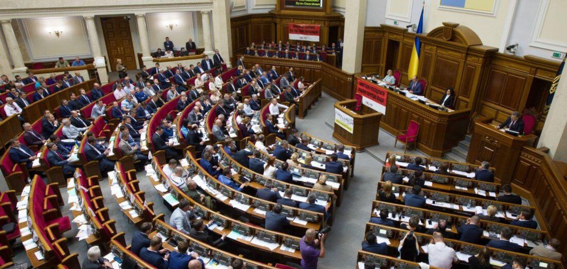 Законопроекты, принятые экокомитетом Рады, могут использоваться для шантажа (фото: 24 канал)