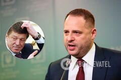 Ермак ответил на заявление Козака по переговорам о Донбассе