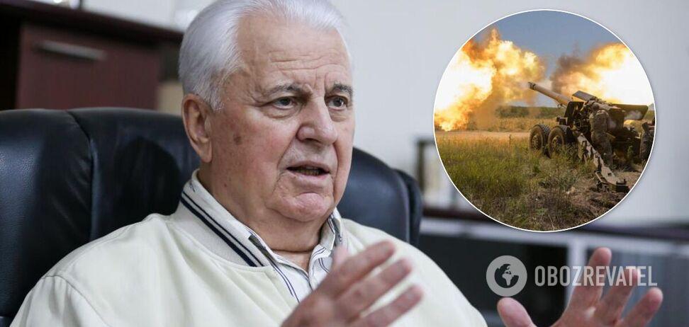 Леонид Кравчук назвал условие окончания войны на Донбассе