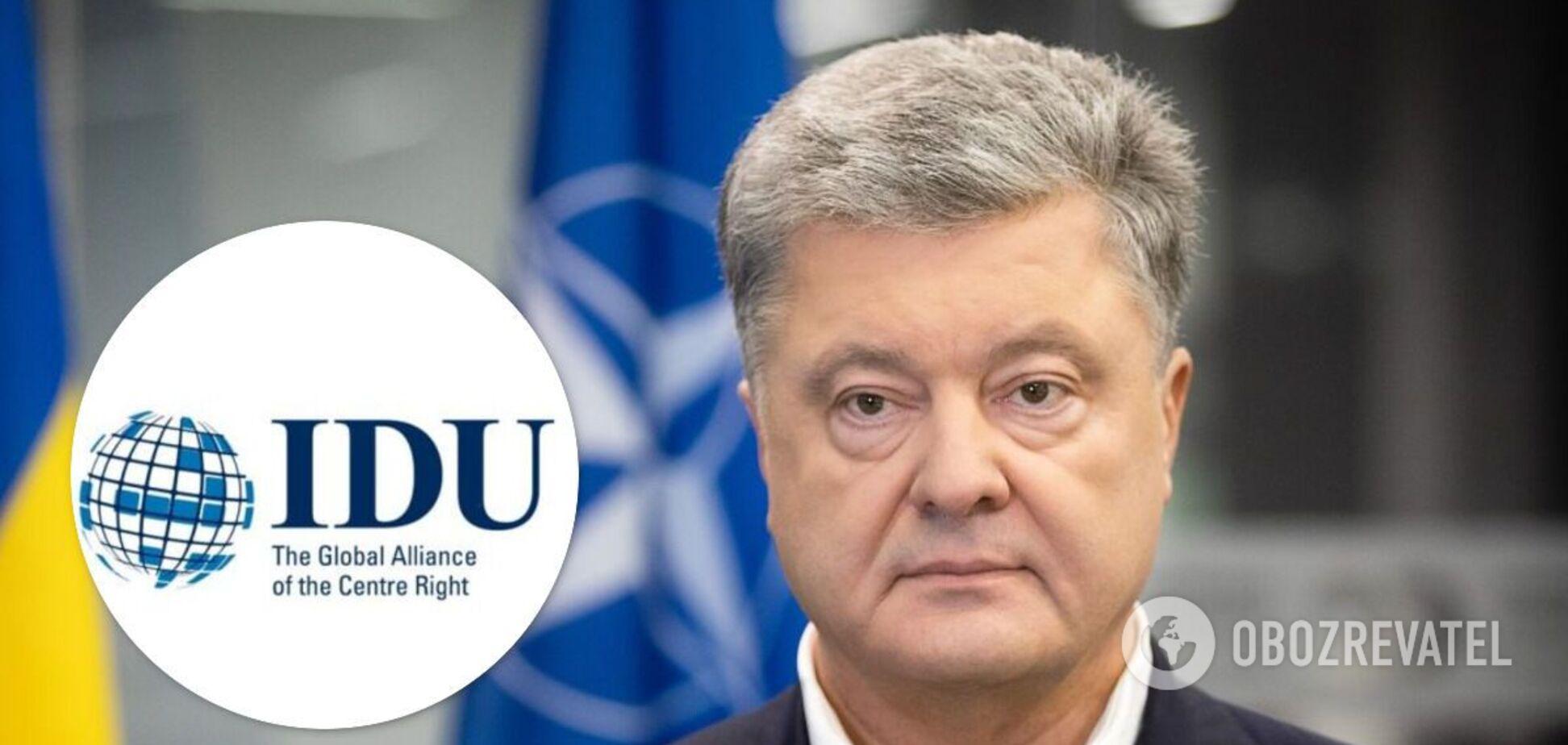 Партія Порошенкаотримала членство в Міжнародному демократичному союзі
