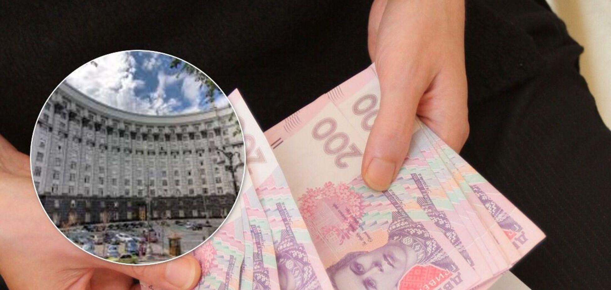 В Украине пересчитают выплаты