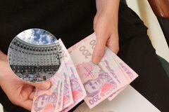 В Україні перерахують виплати