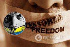 Письменники і громадські діячі звернулися до Зеленського через утиски свободи слова в Україні