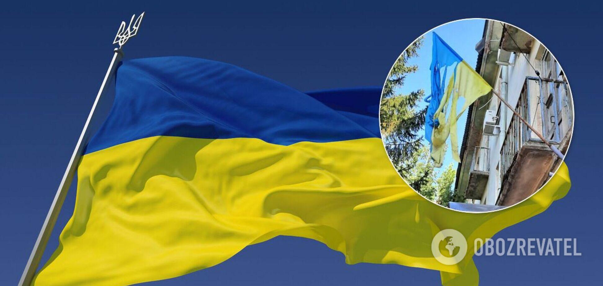 На Дніпропетровщині публічно поглумилися над прапором України. Фото
