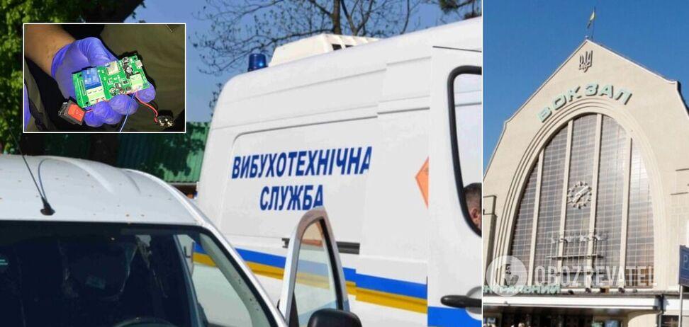 Минирования в Киеве