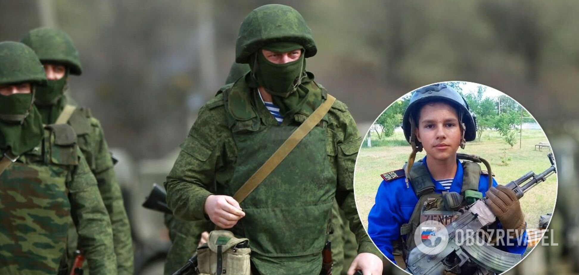 Окупанти вчать дітей Криму стріляти