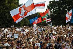 Митинг в Минске собрал более 60 тысяч человек