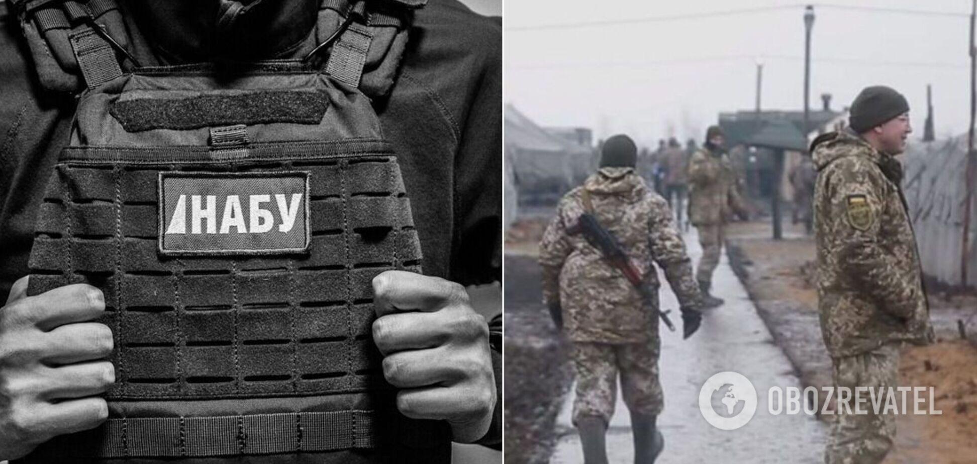 НАБУ разоблачило группу лиц на злоупотреблениях при обустройстве военного полигона