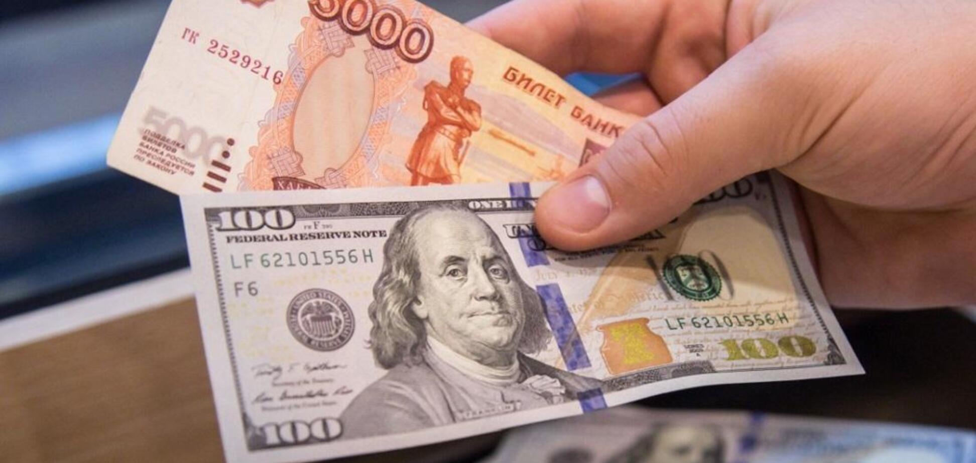 Курс долара в Росії