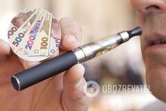 В Украине курить электронные сигареты станет дороже