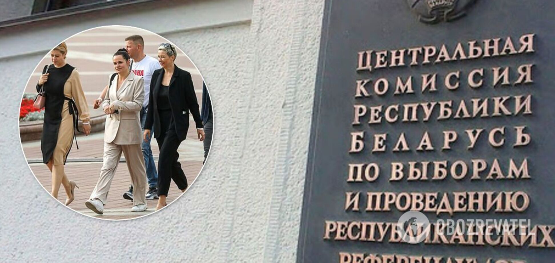 Кандидатів у президенти Білорусі терміново скликали в ЦВК
