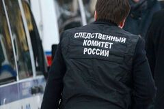 В России семью с детьми нашли мертвыми на турбазе. Иллюстрация