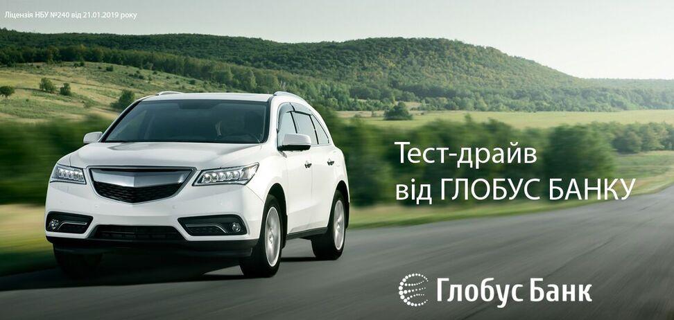 Автодилеры Украины могут обновить свой парк автомобилей для тест-драйва по супервыгодным условиям