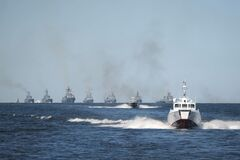Вероятность начала военных действий со стороны России в Черном море составляет 70-80%