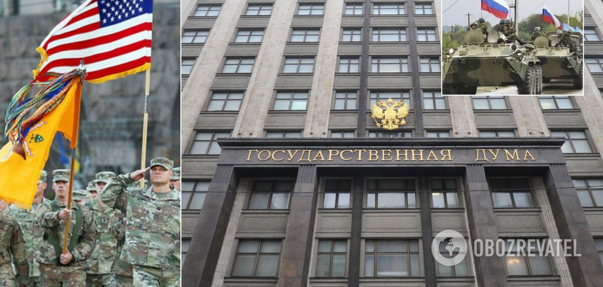У Росії заговорили про офіційні поставки зброї в 'Л/ДНР'