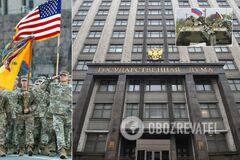 В России заговорили об официальных поставках оружия в 'Л/ДНР'