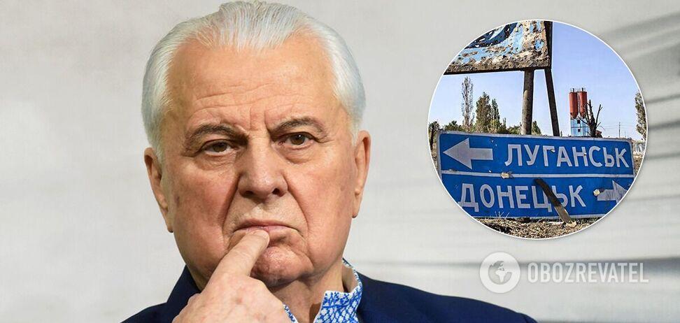 Кравчук высказался об особом статусе Донбасса