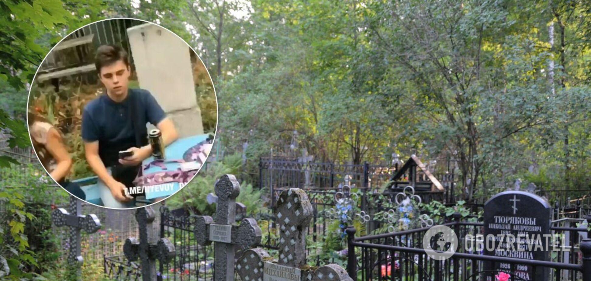 В Днепре подростки устроили вечеринку на кладбище. Видео