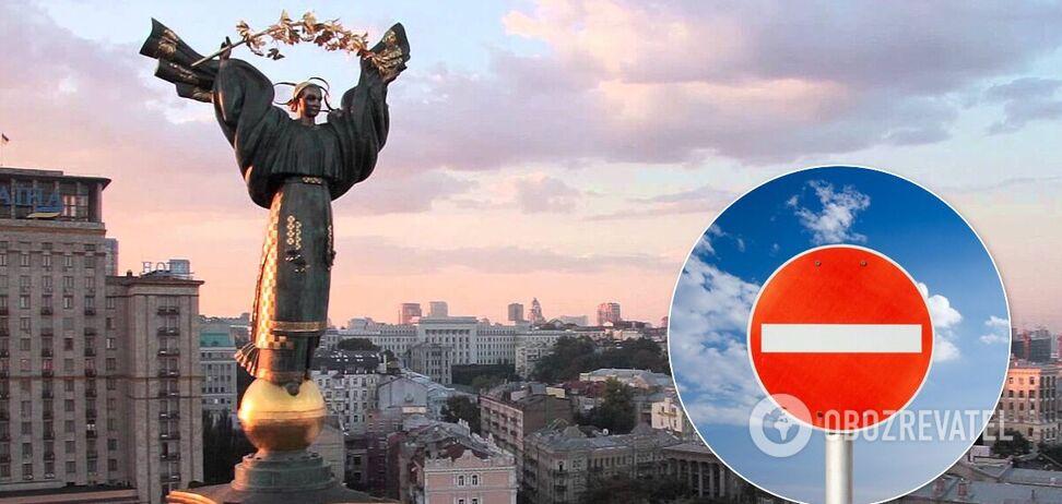 В Киеве на месяц частично перекроют проспект Бандеры. Иллюстрация