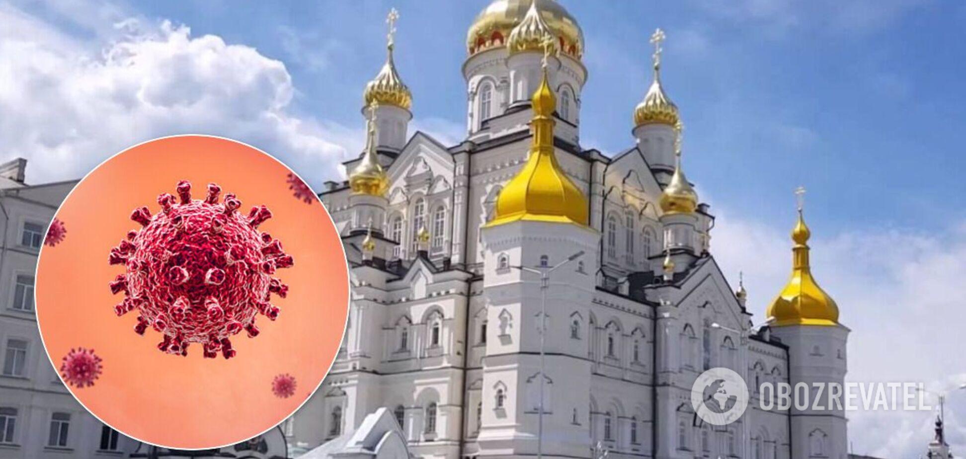 На Тернопільщині спалахнула небезпечна форма коронавірусу. Джерело: Колаж