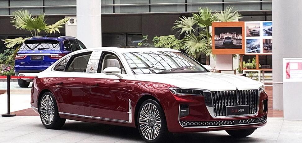 HongQi готує до Пекінського автошоу розкішний седан