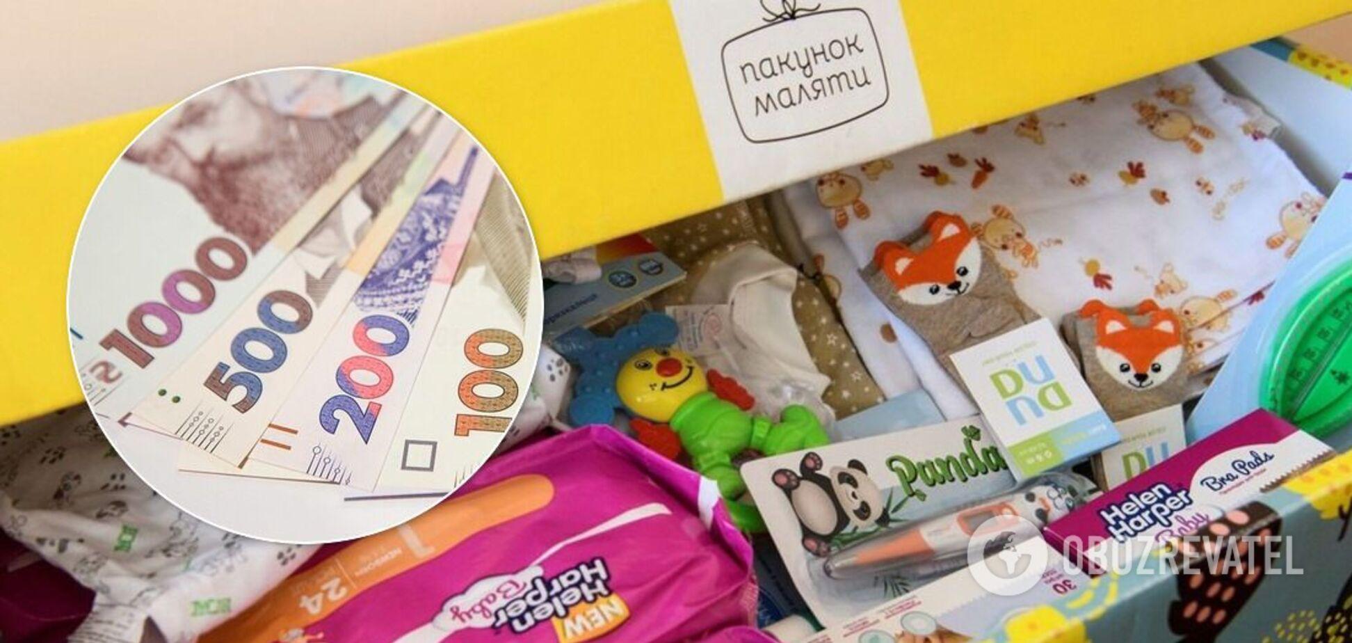 Приватбанк почав видавати картки для отримання 'пакунка малюка' грошима