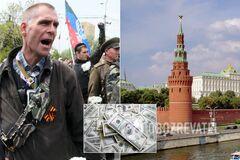 Российский политтехнолог сказал, во сколько Кремлю обходится война на Донбассе
