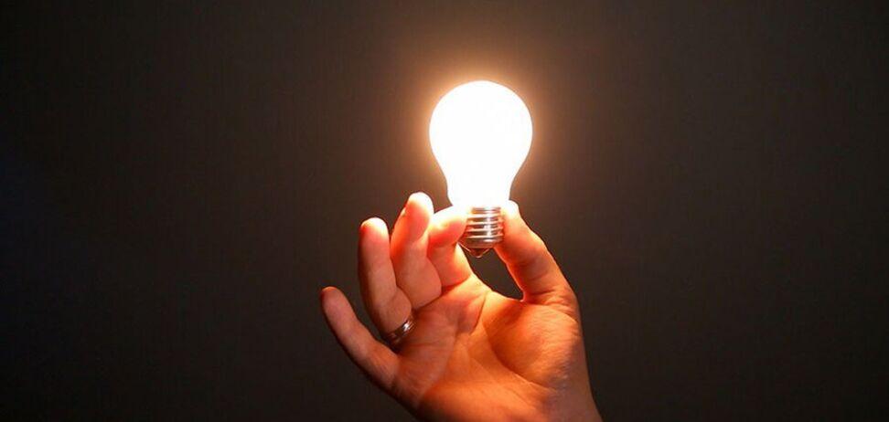 В нескольких районах Днепра отключат свет: адреса