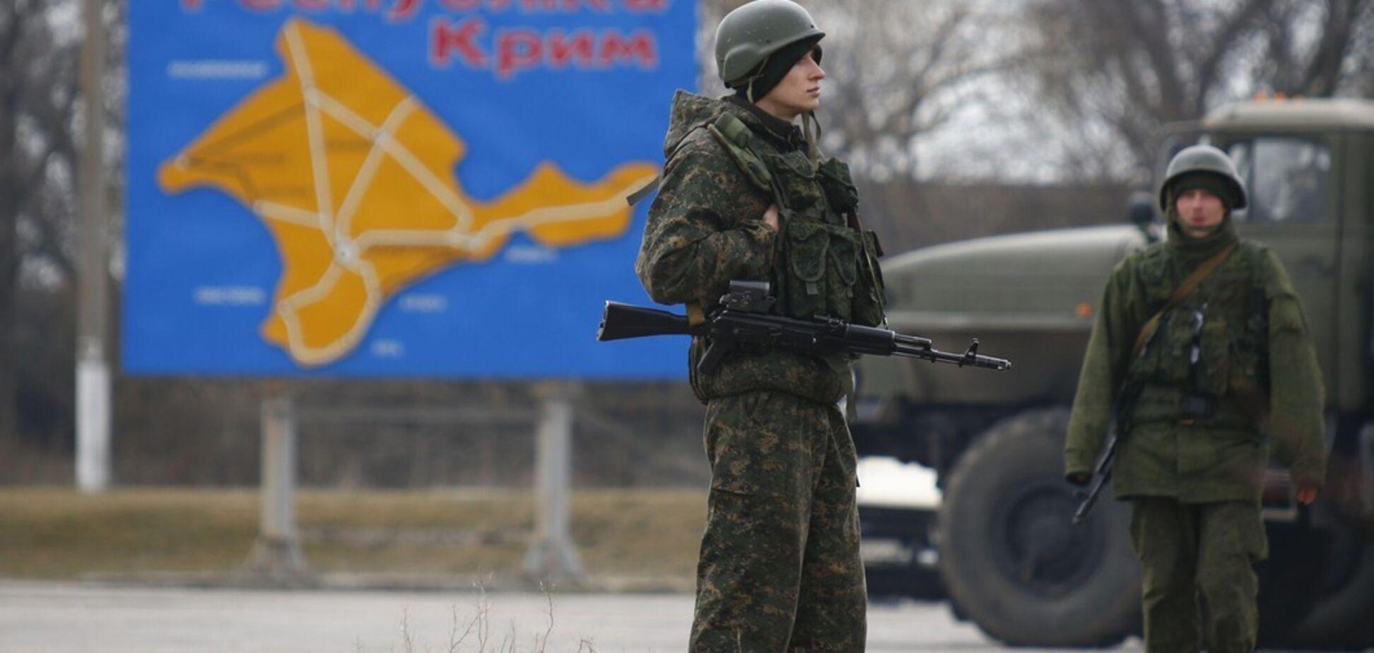 Дії Росії в Криму підпадають під кваліфікацію 'військові злочини'