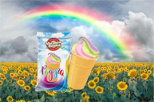 Виробник морозива 'Радуга' відкинув звинувачення в пропаганді ЛГБТ