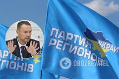 Сергей Шкарлет утверждает, что не говорил, будто бы разделяет взгляды Партии регионов