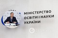 Сергей Шкарлет не увидел плагиата в своих статьях