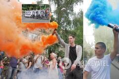 Активисты прошли по центру Киева