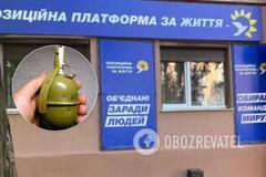 Кива показав, що вибухнуло в офісі партії ОПЗЖ