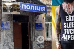 'Гарячі хлопці' хапалися за ножі: що трапилося в центрі Києва і кого затримали