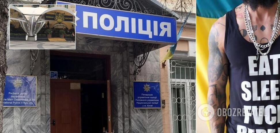 стрельба в Киеве на Арене