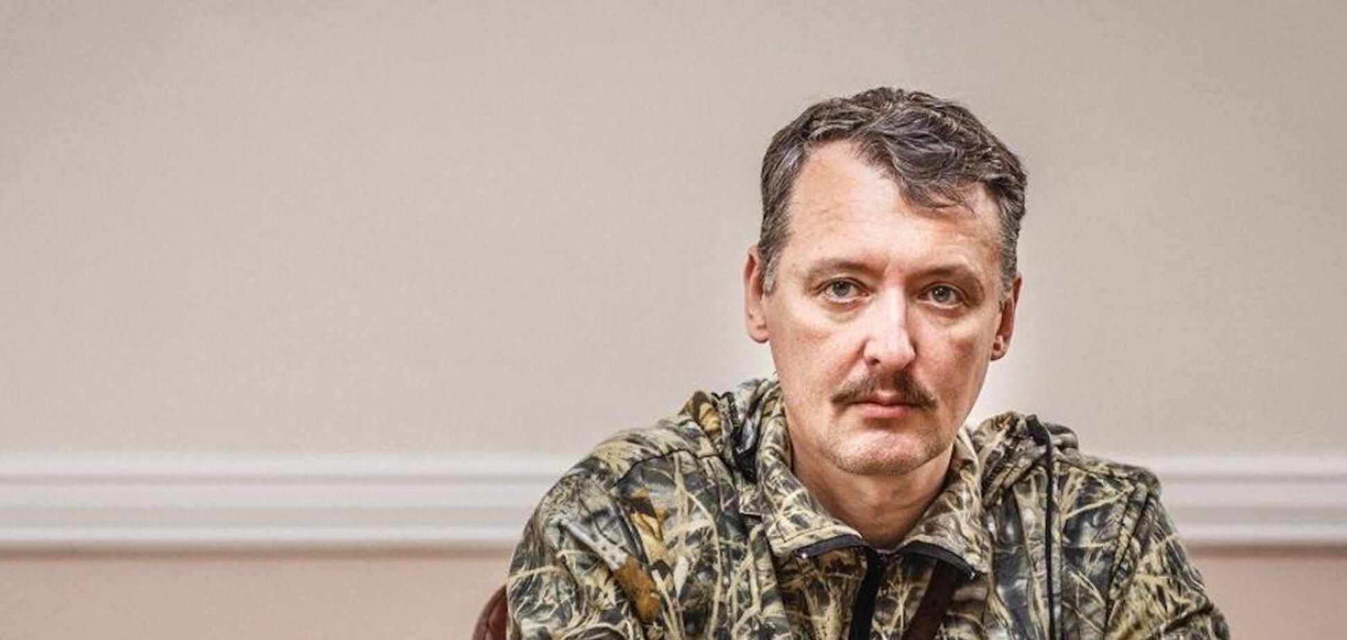 Ігор Гіркін заявив про ганьбу для російської влади