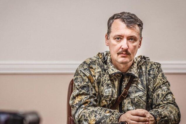 Игорь Гиркин заявил о позоре для российской власти